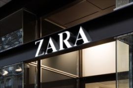 El de Zara es un sencillísimo logotipo realizado a partir de texto.